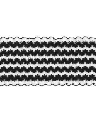 Резина ажурная ш.5,5 см арт. РД-139-2-34009.002