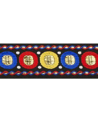 Лента жаккард ш.4 см арт. ТЖО-32-1-34012
