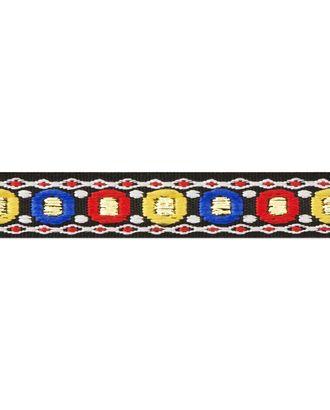 Лента жаккард ш.1,8 см арт. ТЖО-33-1-34013