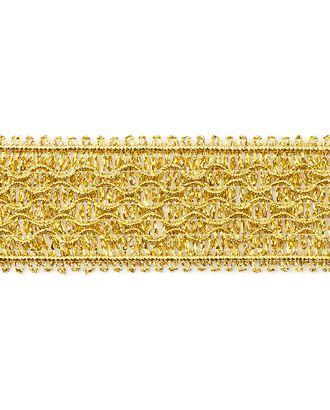 Тесьма декоративная ш.3,7 см арт. ТМ-1599-1-34015