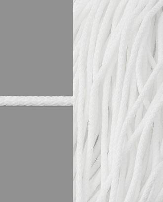 Шнур обувной ш.0,4 см арт. ШО-75-1-34025.001