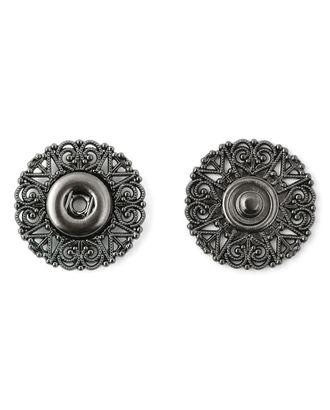 Кнопки д.2,5 см (металл) арт. КНД-27-2-34176.002
