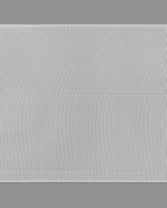 Тесьма шторная Caron ш.10 см арт. ШТФТК-19-1-34267