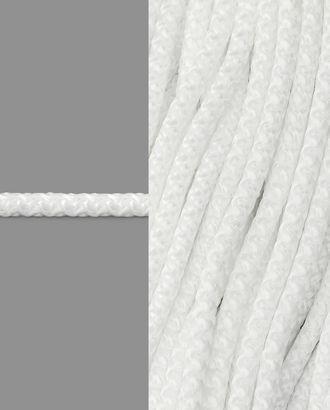 Шнур универсальный д.0,4 см арт. ШБ-77-1-34333