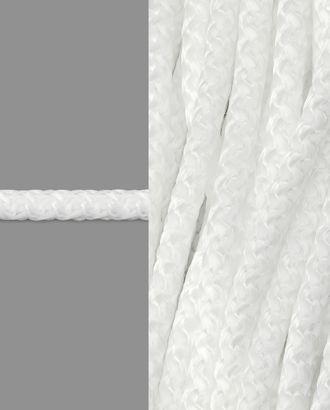 Шнур универсальный д.0,7 см арт. ШБ-78-1-34334