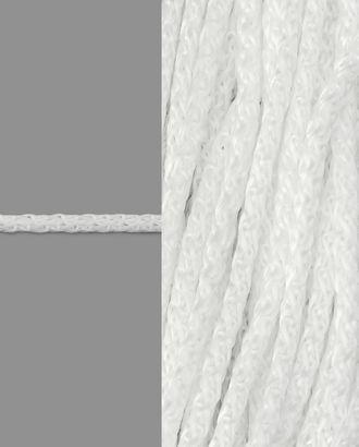 Шнур универсальный д.0,3 см арт. ШБ-80-1-34339