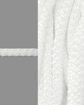 Шнур универсальный д.0,7 см арт. ШБ-81-1-34340
