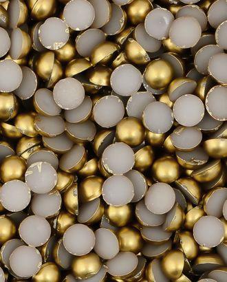 Полубусы д.0,8 см арт. БПР-5-1-30199.021