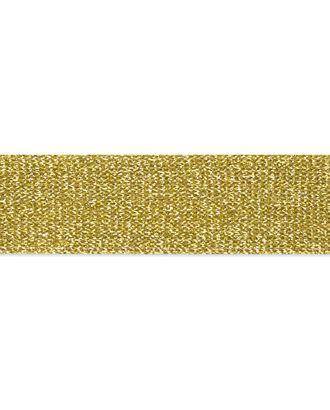 Лента лампас ш.2,5 см арт. ЛТОТ-57-1-34682.001