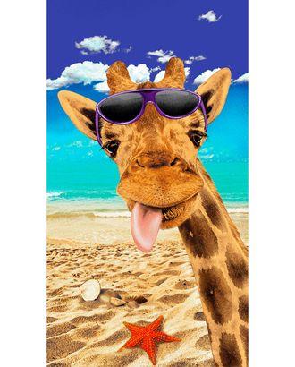 Жирафа (Полотно вафельное) арт. ПВ150-170-1-0895.049