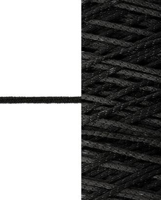 Шнур эластичный д.0,2 см арт. РШО-37-1-35307.001