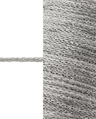 Шнур декоративный д.0,2 см арт. ШД-135-1-35316.001