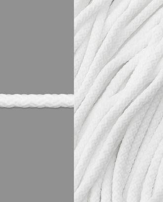 Шнур декоративный д.0,5 см арт. ШД-136-3-35785.003