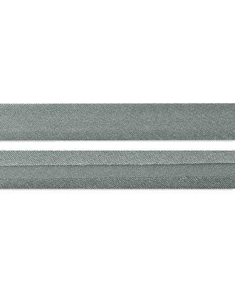 Косая бейка атлас ш.1,5 см арт. КБА-2-124-7409.080