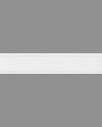 Резина для бретелей ш.2 см арт. РБР-34-1-36531.001