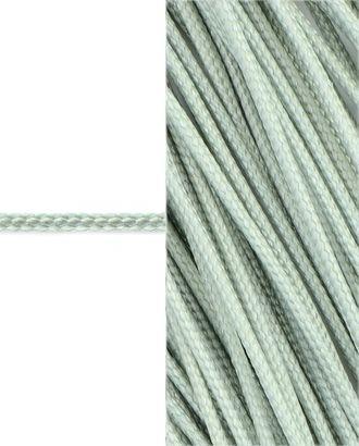 Шнур декоративный д.0,12 см арт. ШД-57-12-13773.006
