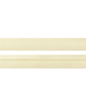 Косая бейка атлас ш.1,5 см арт. КБА-2-96-7409.041