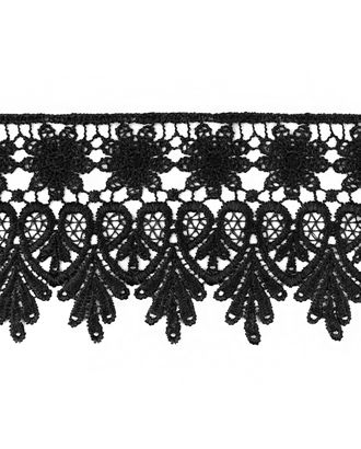 Кружево плетеное ш.8,5 см арт. КП-217-15-30113.005