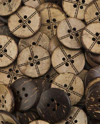 Пуговицы 32L (кокос) арт. ПК-227-1-37010