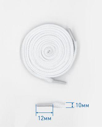 Шнур с наконечниками дл.1,2 м арт. ШД-165-1-37271.001