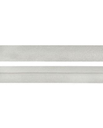Косая бейка атлас ш.1,5 см арт. КБА-2-140-7409.069