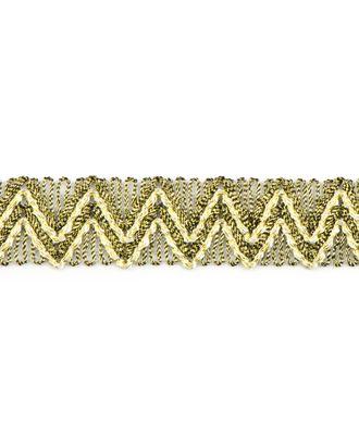 Тесьма декоративная ш.1,5 см арт. ТМ-4926-1-37303.001