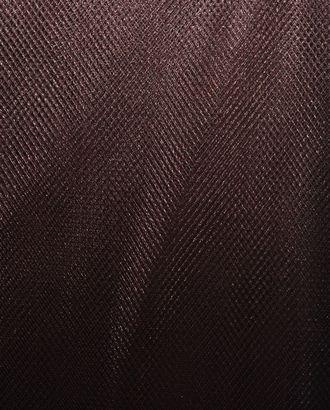 Фатин металлик 1,5м арт. ФТН-3-21-3232.019
