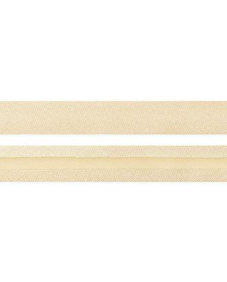 Косая бейка атлас ш.1,5 см арт. КБА-2-97-7409.042