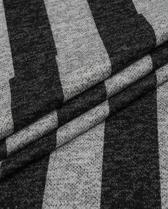 """Трикотаж """"Сандра"""" арт. ТДП-281-1-11161.004"""