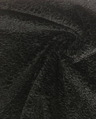 Искусственный мех, черный принц арт. ГТ-1552-1-ГТ0045067