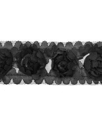Тесьма декоративная ш.5 см арт. ЦТ-10-1-7118.001
