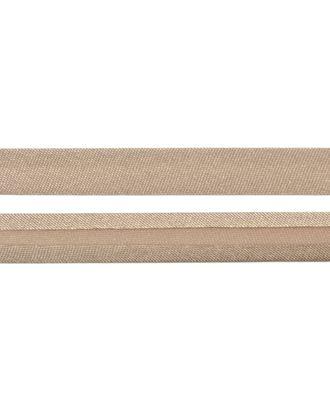 Косая бейка атлас ш.1,5 см арт. КБА-2-83-7409.136