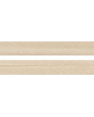 Косая бейка х/б ш.1,5 см арт. КБХ-6-3-34361.003