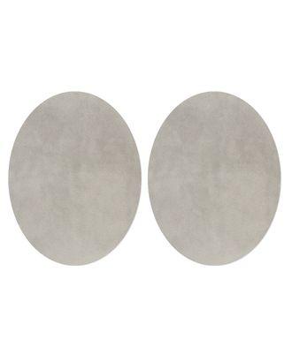 Заплатки иск. замша р.11х14 см арт. АТЗ-4-3-31416.003