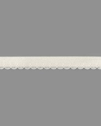 Резина для бретелей ш.1 см арт. РБР-29-3-34059.003
