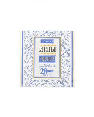 Иглы ручные в наборе (ассорти) арт. ИРР-1-1-18208