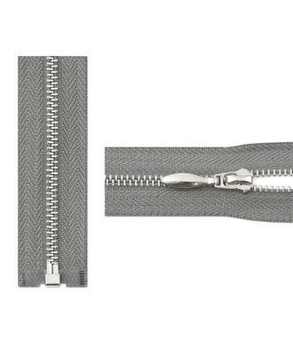 Молния металл Т3 60см арт. ММК-132-3-34673.003