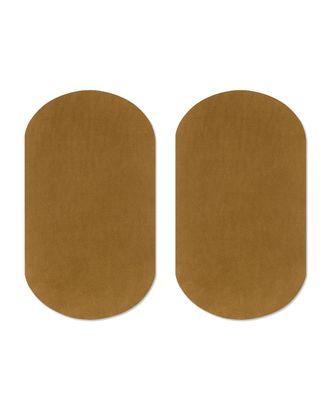 Заплатки иск. замша р.10х18 см арт. АТЗ-10-3-31434.003