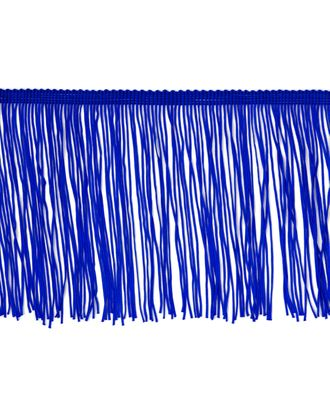 Бахрома без петли ш.15 см арт. БОТ-16-3-31142.003