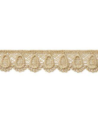 Кружево плетеное ш.2 см арт. КП-195-8-18428.008