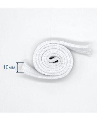 Шнур универсальный д. 1 см арт. ШБ-83-1-36804.001