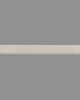 Резина для бретелей ш.1 см арт. БФБР-11-4-34019.004