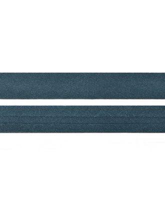 Косая бейка атлас ш.1,5 см арт. КБА-2-225-7409.053