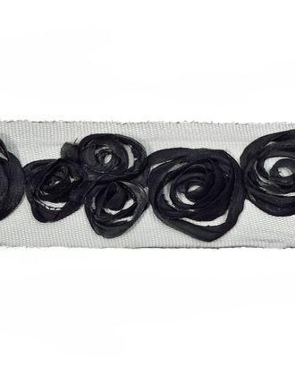 Тесьма декоративная  ш.5 см арт. ТЭ-26-2-7126.001
