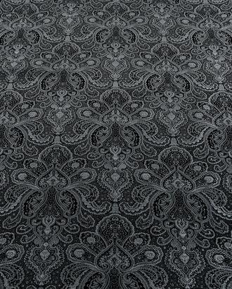"""Парча """"Брокет"""" арт. ПРЧ-9-1-14943.008"""