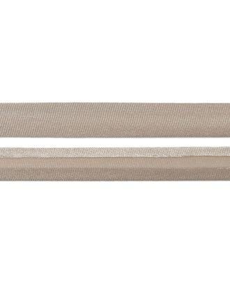 Косая бейка атлас ш.1,5 см арт. КБА-2-85-7409.138