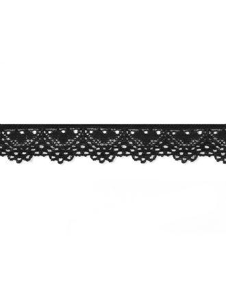 Кружево стрейч ш.1,6 см арт. КС-350-2-31564.002