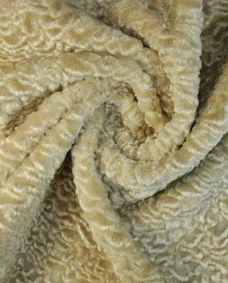 Искусственный мех золотисто-бежевого цвета арт. ГТ-1550-1-ГТ0045065