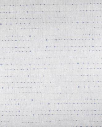 Ловцы снов (Перкаль 220 см) арт. ПРК-453-2-0163.439