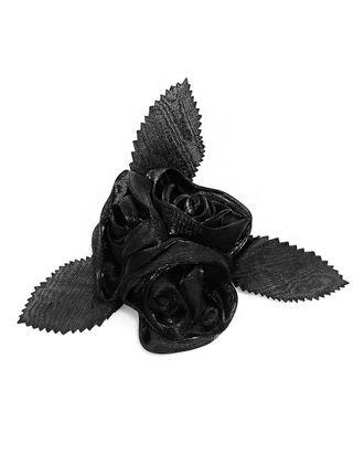 Цветок пришивной д.8 см арт. ЦП-23-1-8151.002